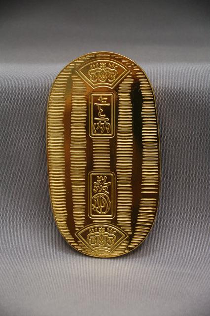 koban coin