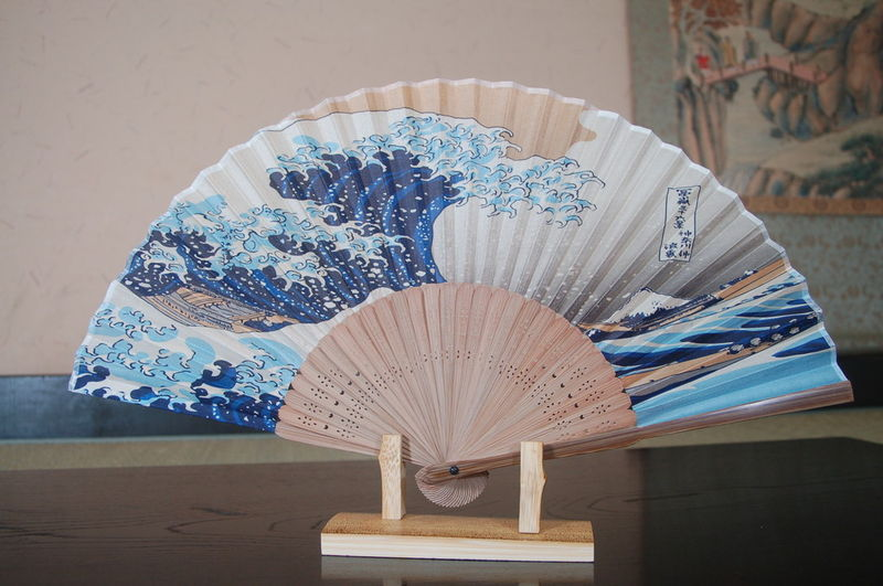 Japanese Fan Stand : Authentic japanese hand fan stand ebay